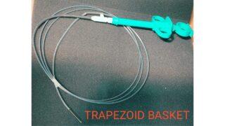 Trapezoid Basket